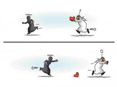 كاريكاتير اليوم .متجدد - صفحة 17 2563644042