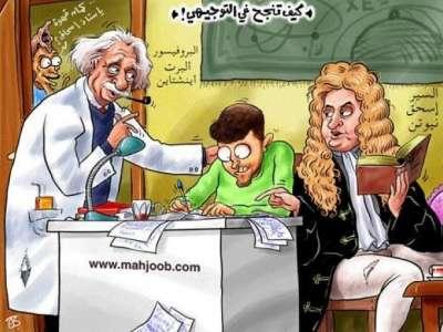 أحلى كاريكاتيرات لنتائج توجيهي 9998335442.jpg