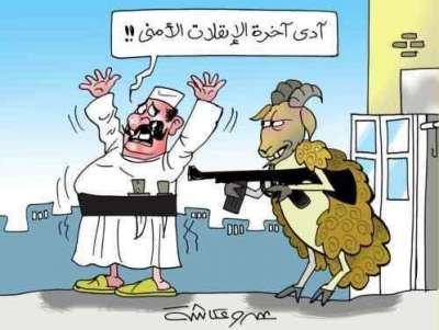 كاريكاتير خروف عيد الاضحي 2014, صور مضحكه عن خرفان العيد
