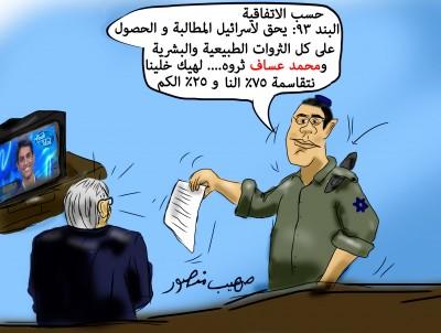 كاريكاتير محمد عساف ببرنامج اراب ايدول الموسم الثاني 9998335823.jpg