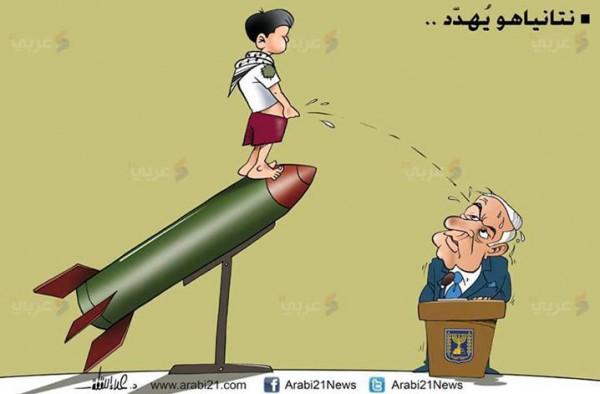 نتانياهو يهدد