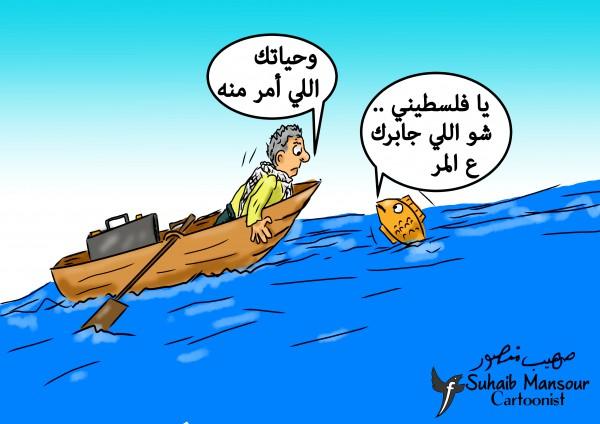 حوار وسط البحر المتوسط