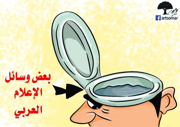 الإعلام العربي