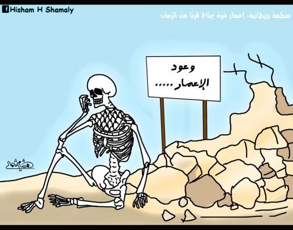 إعمار غزة