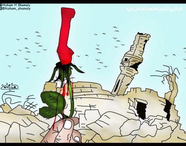ذكرى العدوان على غزة