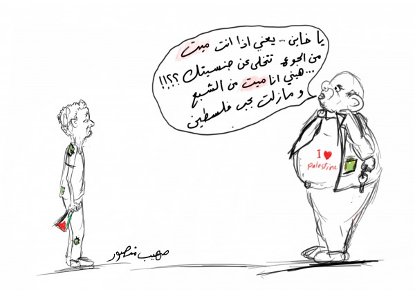 موتان في فلسطين