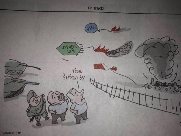 إسرائيل عاجزة أمام ورق