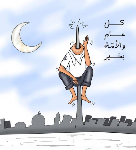 عيد الأضحى في غزة