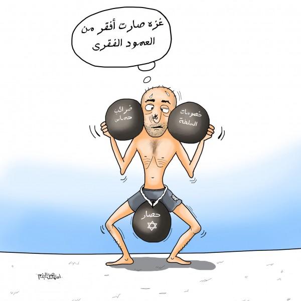 فقرة غزة