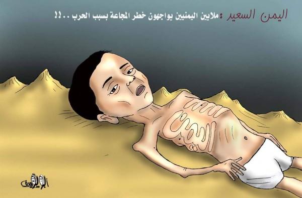 اليمن السعيد