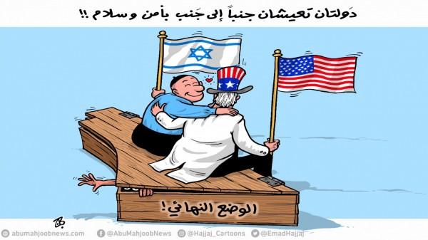 حل الدولتين