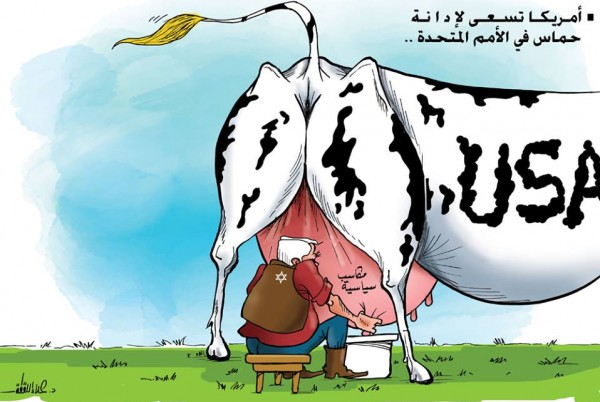 البقرة الحلوب