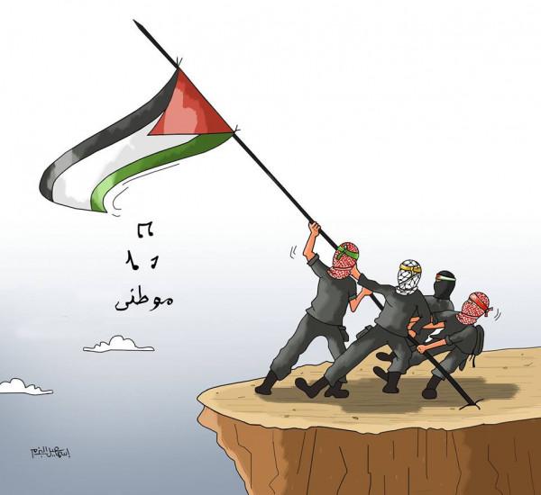 فلسطين فوق الجميع