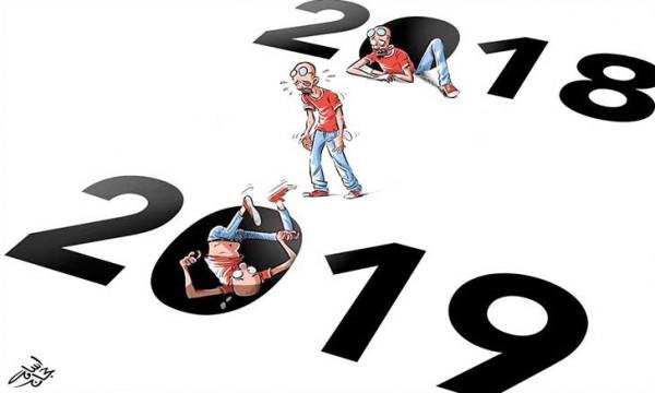 2018 و2019