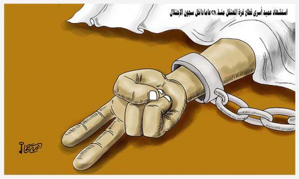 """استشهاد """"فارس بارود"""" عميد أسرى غزة"""