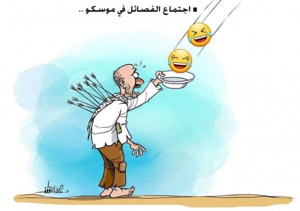 ضحكة الأحمد وأبو مرزوق
