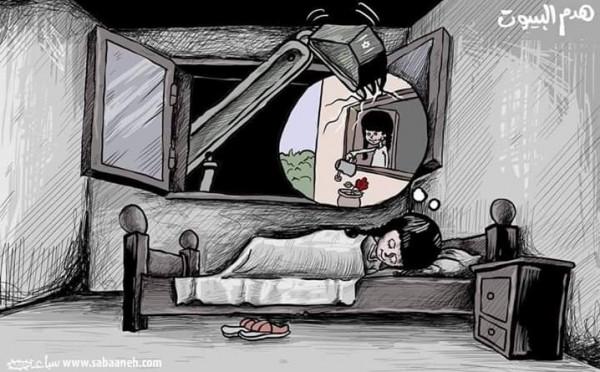 هدم الاحتلال لمنازل الفلسطينيين
