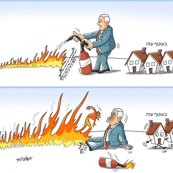 نتنياهو وغلاف غزة