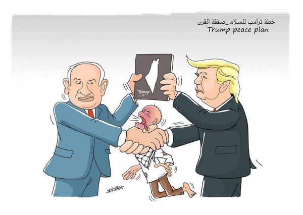 """صفقة القرن """"خنق الفلسطيني"""""""