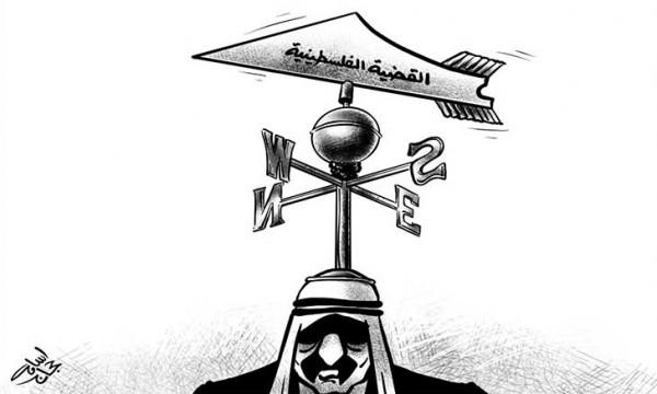 القضية الفلسطينية عند العرب