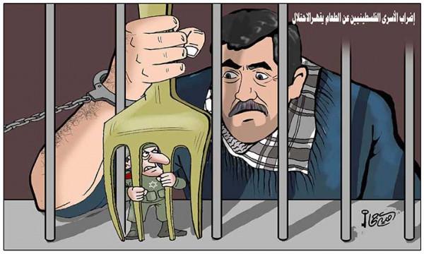 إضراب أسرى فلسطين