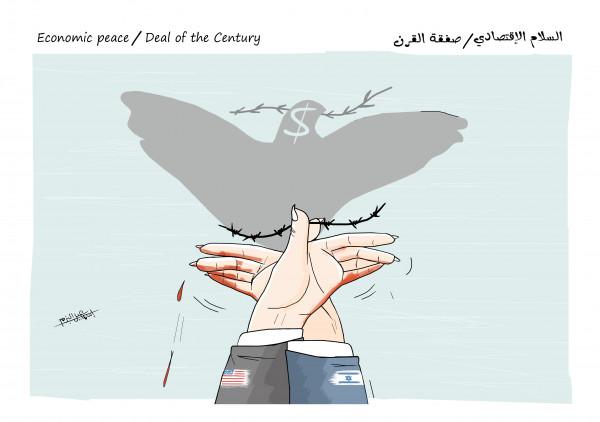 السلام الاقتصادي