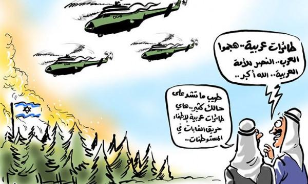 الحكام العرب والقضية الفلسطينية