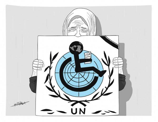 الأمم المتحدة تعجز عن تنفيذ قراراتها