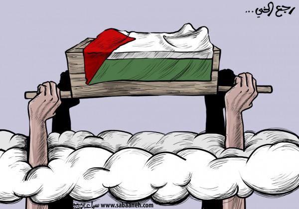 قتل اطفال غزة