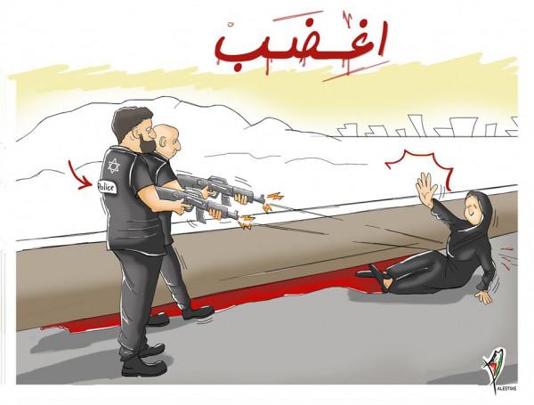 الاحتلال يعدم الفتاة الفلسطينية آلاء وهدان