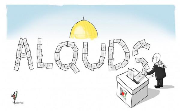 انتخابات القدس
