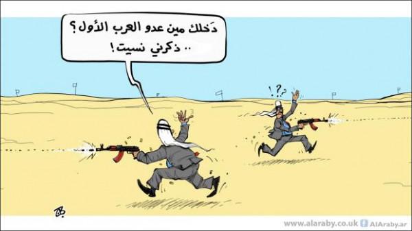 الأمة العربية