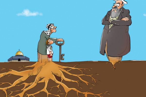 باقون كشجرة صبار