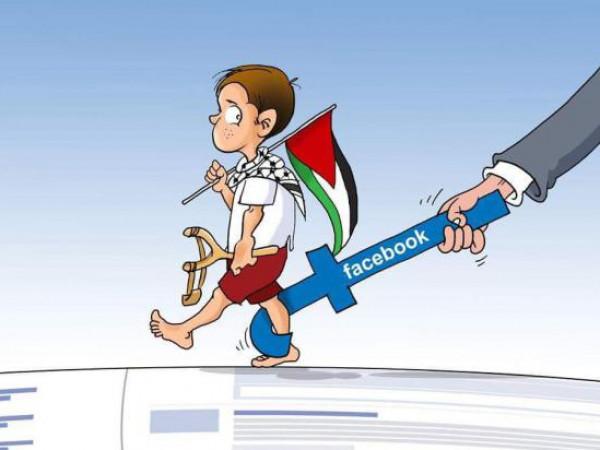 سياسة الفيسبوك تجاه القضية الفلسطينية