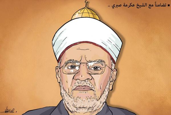 إبعاد الشيخ عكرمة صبري عن الأقصى