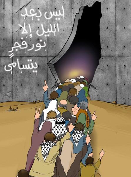 صلاة الفجر في فلسطين