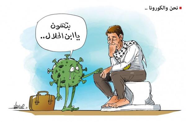 فلسطين والكورونا