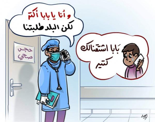 الأطباء في زحمة كورونا