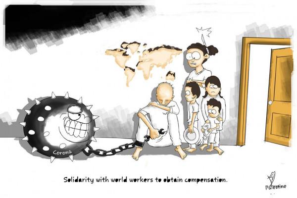تضامناً مع كل العمال المتضررين في العالم