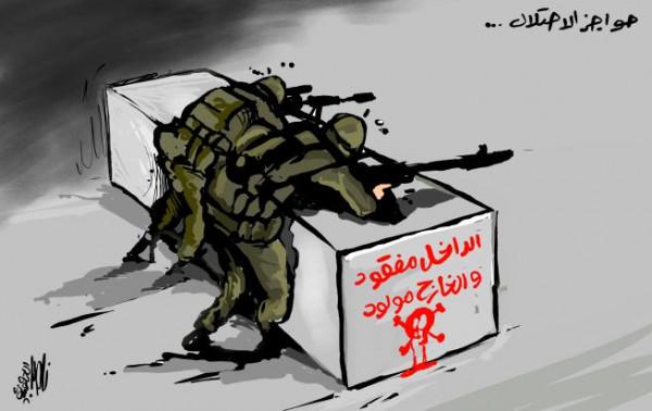 حواجز الاحتلال