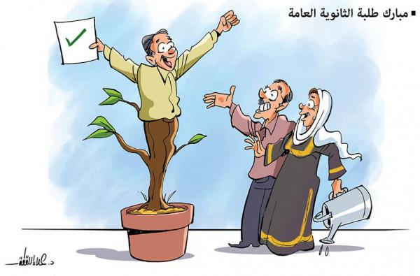 مبارك طلبة الثانوية العامة