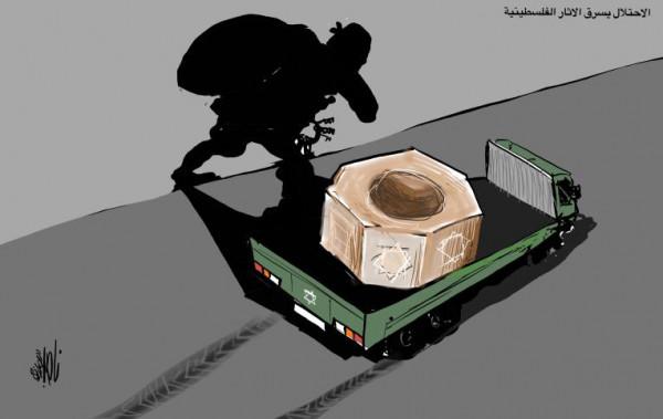 الاحتلال يسرق الآثار الفلسطينية