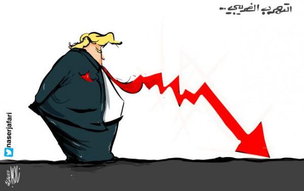 الرئيس الأمريكي دونالد ترامب والتهرب الضريبي