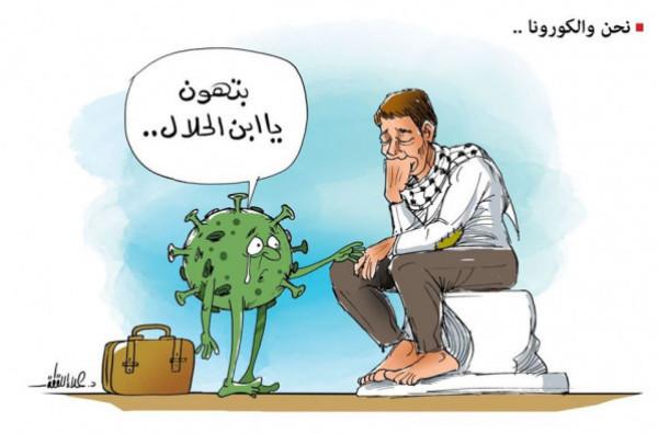 غزة وكورونا