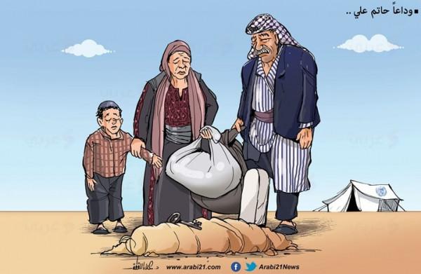 """وداعا """"حاتم علي"""" مخرج التغريبة الفلسطينية"""