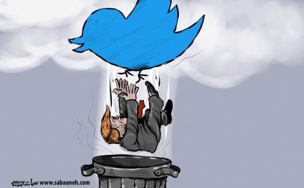 حرب تويتر على ترامب
