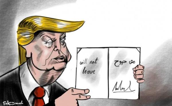 ترامب: مش حروح!