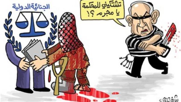 إجرام الاحتلال