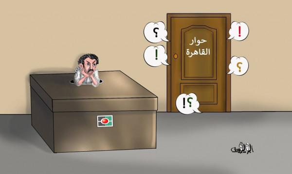 الفلسطيني ينتظر حوارات القاهرة