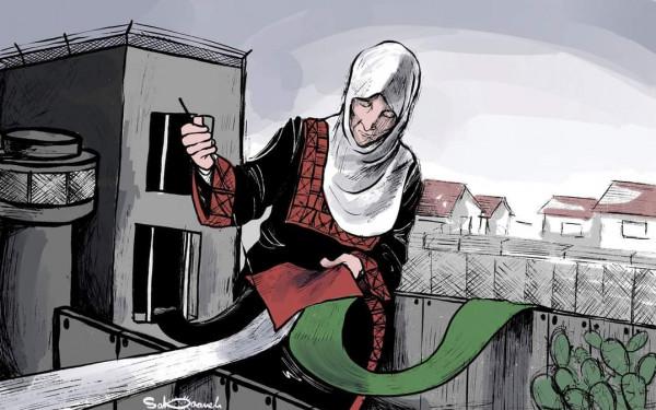 الأم الفلسطينية